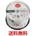 HI-DISC TYDR12JCP50SP ハイディスク DVD-R 録画用 16倍速 120分 ホワイトワイドプリンタブル スピンドルケース 50枚 TYテクノロジー ..