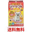 《送料無料》 MARUKAN DP-886 マルカン リバーシブル ホッとヒーターミニ ペット用品 犬・猫用 小型 ヒーター DP886 【SK05700】