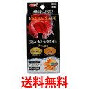 GEX ジェックス BETTA SAFE ベタセーフ 80mL 送料無料 【SK06548】
