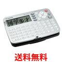 Canon IDP-700G キヤノン 電子辞書 wordt...