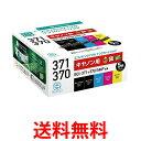 ecorica ECI-C371-5P エコリカ リサイクルインクカートリッジ CANON BCI-371 370/5MP互換品 リサイクル 5色セット ECIC3715P 送料無料 【SK06739】