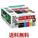 ecorica ECI-C351XL-6P エコリカ リサイクルインクカートリッジ 6色セット 増量 互換インク ECIC351XL6P ( CANON キヤノン BCI-351XL 350XL/6MP ) 送料無料 【SK06766】