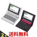 CASIO XD-C500 カシオ XDC500 電子辞書 エクスワード エクスワード XD-C500GD XD-C500RD 日本語 コンパクトモデル シャンパンゴールド ..