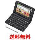 CASIO XD-G3800-BK カシオ 電子辞書 エクスワード 中学生モデル ブラック 2017年 春モデル XDG3800BK 送料無料 【SL06830】