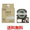 KINGJIM SPJ12BB キングジム テプラPRO マスキングテープ「mt」ラベル ドット ペールブルー/グレー文字 12mm テープカートリッジ TEPRA..