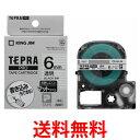 KINGJIM SB6T キングジム テープカートリッジ テプ ラPRO 6mm マット透明 透明/黒文字 テプラ テープ カートリッジ PRO 送料無料 【SK00402】