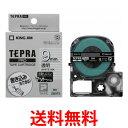 KINGJIM SB9TS キングジム テープカートリッジ テプラPRO 9mm マット透明 透明/白文字 テプラ テープ カートリッジ PRO 送料無料 【SK00613】