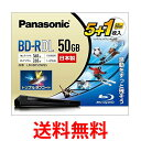 Panasonic LM-BR50W6S パナソニック 2倍速 ブルーレイディスク 録画用 BD-R DL 追記型 片面2層50GB(追記)5枚 1枚 日本製 Blu-ray Disc LMBR50W6S 送料無料 【SK01266】