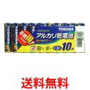 TOSHIBA LR6L 10MP 東芝 アルカリ乾電池 単3形1パック10本入 セット 単三 電池 送料無料 【SJ01761】