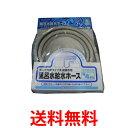 Panasonic AXW2K-6BM0 風呂水吸水ホース ...