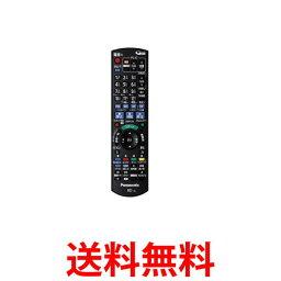 Panasonic N2QAYB000905 パナソニック リモコン ディーガ ブルーレイ用 DIGA DMR-BWT550-S用 リモートコントローラー 純正 送料無料 【SK06874】