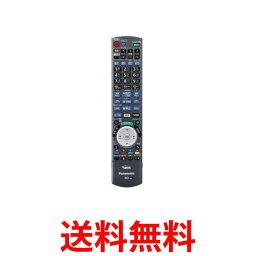 Panasonic N2QAYB000920 パナソニック リモコン ディーガ ブルーレイ用 DIGA リモートコントローラー 純正 送料無料 【SK06876】