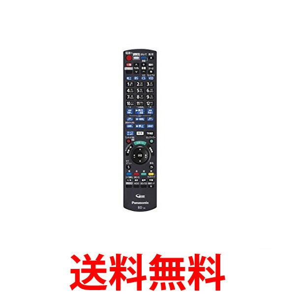Panasonic N2QAYB000994 パナソニック リモコン ディーガ ブルーレイ用 DIGA リモートコントローラー 純正 送料無料 【SK06877】