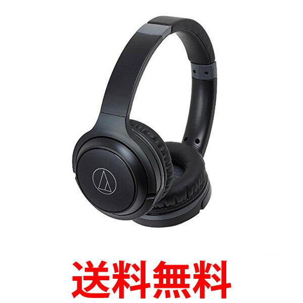 audio-technica ATH-S200BT BK オーディオテクニカ Bluetooth対応 ワイヤレスヘッドホン ブラック ATHS200BT BK 送料無料 【SK02374】
