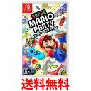 スーパー マリオパーティ ニンテンドースイッチ 送料無料 【...