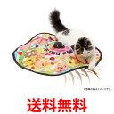 SPORTPET キャッチ ミー イフ ユー キャン2 スポーツペット 猫用 電動 おもちゃ 送料無料 【SK04740】