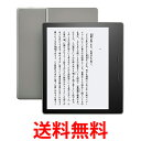 Kindle Oasis キンドル オアシス 電子書籍リーダー 第9世代 防水機能搭載/Wi-Fi/8GB/広告つき amazon アマゾン 送料無料 【SG05510】