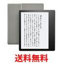 Kindle Oasis キンドル オアシス 電子書籍リーダー 防水機能搭載/Wi-Fi/8GB/広告なし amazon アマゾン 送料無料 【SG06277】