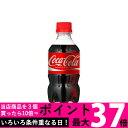 コカ・コーラ社製品 コカ・コーラ 300mlPET 1ケース 24本 ペットボトル コカコーラ ミニボトル 送料無料 【d32-0】