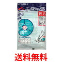 MITSUBISHI MP-3 抗菌消臭クリーン紙パック (5枚入) 掃除機用 紙パックフィルター 純正品 三菱 MP3 紙パック 送料無料 【SK00904】