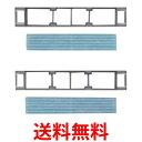 日立 SP-VCF11W エアコン用交換フィルター 送料無料 【SK01631】