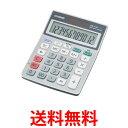 CASIO カシオ スタンダード 電卓 時間・税計算 ミニジャストタイプ 12桁 MW-12GT-N 送料無料 【SK05493】