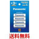 単4形充電池 4本パック BK-4MCC/4C パナソニック エネループ PANASONIC eneloop 単四形充電池 送料無料 【SK05760】