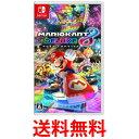 3/1は最大23倍 マリオカート8 デラックス Nintendo Switch 任天堂 ニンテンドースイッチ 送料無料 【SK07996】