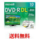 maxell DRD215WPE.10S マクセル 録画用 DVD-R DL 10枚パック8.5GB 標準215分 8倍速 CPRM プリンタブルホワイト 10枚パック 日立マクセル 送料無料