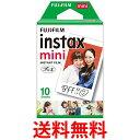 富士フイルム INSTAX MINI JP 1 instax mini チェキ用フィルム 10枚入 FUJIFILM 送料無料 【SK13080】