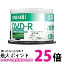 ポイント最大25.5倍 maxell DRD120PWE.50SP 録画用 DVD-R 標準120分 16倍速CPRM 50枚スピンドルケース マクセル DRD120PWE50SP 送料無料 |