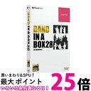 ポイント最大25倍 Avid Band-in-a-Box 28 for Win MegaPAK【SS4937246052608】