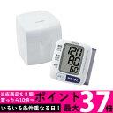 CITIZEN CH-650F シチズン 手首式血圧計 CH...