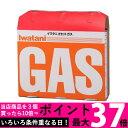イワタニ カセットガス オレンジ 3本組 CB-250-OR...