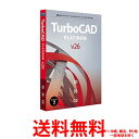 キヤノンITソリューションズ Canon IT Solutions TurboCAD v26 PLATINUM 日本語版【SS4535946031079】