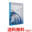 キヤノンITソリューションズ Canon IT Solutions TurboCAD v26 DELUXE 日本語版【SS4535946031086】