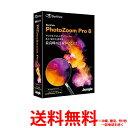 ジャングル Jungle PhotoZoom Pro 8 【SS4540442047066】