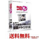AHS コミPo! ビジネス文書 マンガセット・スターターパック 【SS4571388940043】