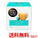 水, 飲料 - ネスレ日本 ネスカフェ NDG フラットホワイト16P 【SS4902201427531】
