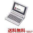 CASIO EX-word 電子辞書 XD-C100J 【SS4971850086635】