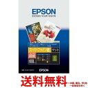 ポイント最大24.5倍!! EPSON スーパーファイン紙 写真用紙 KA3N100SFR 【SS4988617017641】