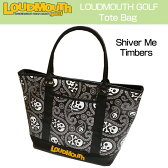 """【日本規格】Loudmouth/ラウドマウス 2016 """"Shiver Me Timbers"""" トートバッグ LM-TB0001-015 ラウドマウス """"シヴァーミーティンバーズ"""" 【新品】メンズ/レディース/子供用子ども用こども用"""