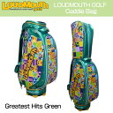 """[クーポン有][日本規格・最上位モデル]Loudmouth/ラウドマウス 2016 Greatest Hits Vol 1 Green 9.5型キャディバッグ LM-CB0001/LTD 042G """"LMグレーテストヒッツVol 1""""[新品][TW20]"""