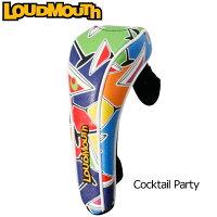 [日本規格]ラウドマウス ヘッドカバー(ユーティリティ用) (Cocktail Party カクテルパーティー)LM-HC0004/UT/777981(059)[新品] 17FW Loudmouth レスキュー用 ハイブリッド用 ゴルフ用品 メンズ レディースの画像