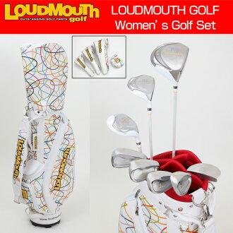 """Scribblz 白""多嘴高爾夫半設置 (多嘴""白色塗鴉""高爾夫設置 / 9 點集的高爾夫球袋) LM-410-012 haefsetclubsetredithjuniokids"