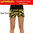 """[クーポン有][45%off][レディース]Loudmouth Mini Shorts """"Stag Party"""" (ラウドマウス ホットパンツ/ミニパンツ """"スタッグ&パーティー.."""