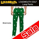 Lmwrnpantshamrocks