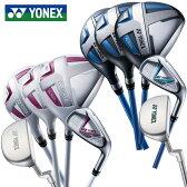 【ジュニア】YONEX(ヨネックス) 2016 Junior J120 低学年向け ゴルフセット 7本組 YJ16W【日本仕様】【新品】ジュニアセットクラブセット男子女子キッズ
