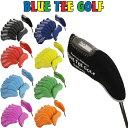 [クーポン有]ブルーティーゴルフ 2016 ヘッドカバー アイアン用 単色8個セット[新品]Blue Tee Golf California