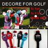 DECORE FOR GOLF(デコレフォーゴルフ) ドライバー用ヘッドカバー【スター】全5色 460cc対応【新品】